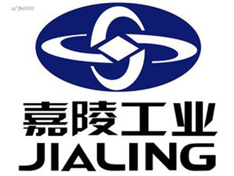 Jialing industry