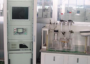 Ultrasonic testing line system